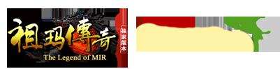 祖玛1.80星王终极