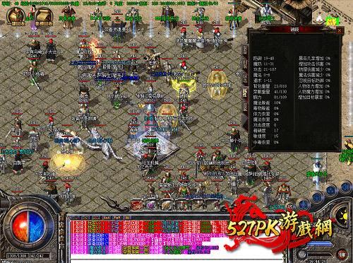 游戏中转生地图通关攻略